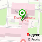 Местоположение компании Женская консультация №5