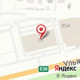 Арбеково-Мотор