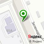 Местоположение компании Чадушки