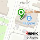 Местоположение компании Модуль Эксперт