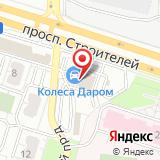 Автотехцентр СУРА СЕРВИС