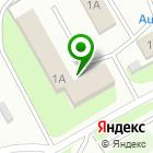 Местоположение компании Автофан