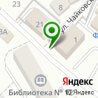 Местоположение компании Оригами
