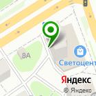 Местоположение компании Светоцентр