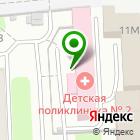 Местоположение компании Женская консультация №1