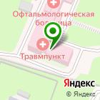 Местоположение компании Женская консультация №3