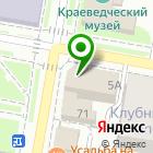 Местоположение компании БиоКом-Пенза