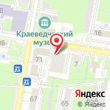 ООО Приволжский НИИ интеллектуальной собственности