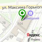 Местоположение компании Маяк-Энергосервис