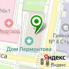 Местоположение компании НА ВСЕ 360°