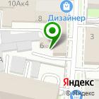 Местоположение компании Лидер