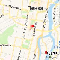 Insertum, центр туристского сервиса, ИП Латынова С. В.