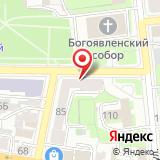 Адвокатский кабинет Трубниковой Н.А.