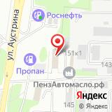 Магазин автохимии и автомасел на ул. Аустрина, 151 к1
