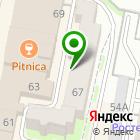 Местоположение компании Лукойл-Гарант