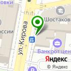 Местоположение компании Бытовкин