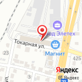 Бухгалтерская фирма на ул. Терновского, 19Б