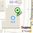 Местоположение компании ОникС