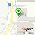 Местоположение компании Сервис выхлопных систем