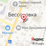 Межрайонная инспекция Федеральной налоговой службы России №3 по Пензенской области