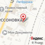 Межпоселенческая центральная районная библиотека Бессоновского района