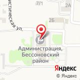 Администрация Бессоновского района