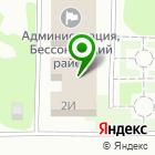 Местоположение компании Бессоновский районный суд