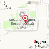 Муниципальный архив Бессоновского района