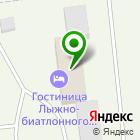 Местоположение компании Энерджи