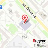 Центр фото и цифровых услуг на ул. Ленина, 52