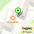 Местоположение компании Ре-монтаж