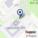 Компания Средняя общеобразовательная школа №220 на карте