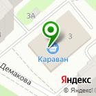 Местоположение компании Пензапринт