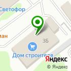 Местоположение компании Дом строителя