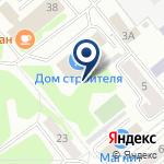 Компания Дом строителя на карте