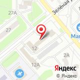 Отдел Военного комиссариата Пензенской области по г. Заречному