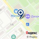 Компания Центр начальной подготовки футболистов Дмитрия Градиленко на карте