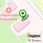 Местоположение компании Медико-санитарная часть №59 Федерального медико-биологического агентства, ФГБУЗ