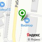 Местоположение компании Саранск-Картон