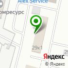 Местоположение компании Мировой судья Балашова Н.В.