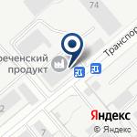 Компания Зареченский продукт на карте