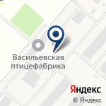Компания Птицефабрика Васильевская на карте