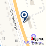 Компания АЗС Феникс на карте