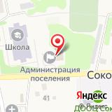 Комплексный центр социального обслуживания населения Саратовского района