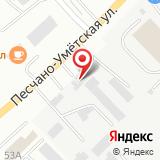 ООО Витамилк