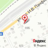 Автомир Поволжья
