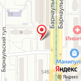 Обувной магазин на Барнаульской