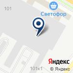 Компания ФармПромВет на карте