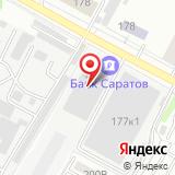 ООО СаяныЭнергоМонтаж