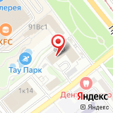 Адвокатский кабинет Мирзаева А.М.
